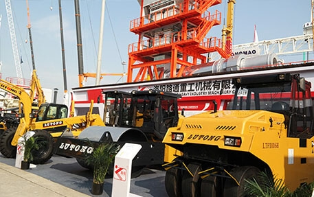 2016 BAUMA exhibition @ SHANGHAI China
